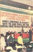 Conferência de Lisboa de Solidariedade com o Povo Árabe e a Palestina