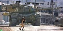 Primeira Intifada: pedras contra tanques