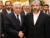 Acordo de reconciliação palestina